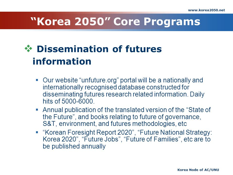 Dissemination of futures information