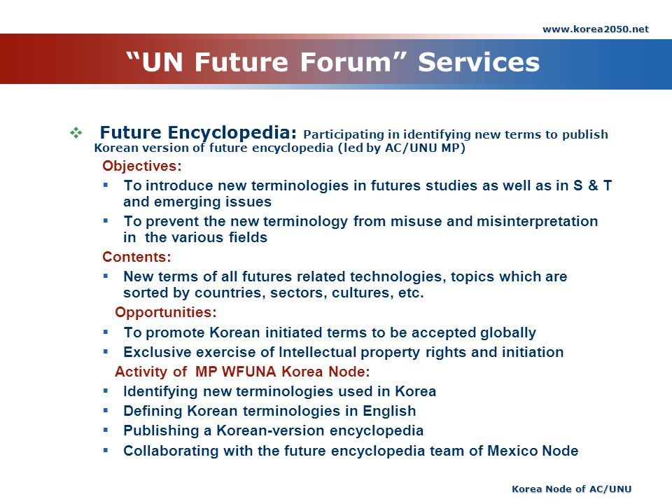 UN Future Forum Services
