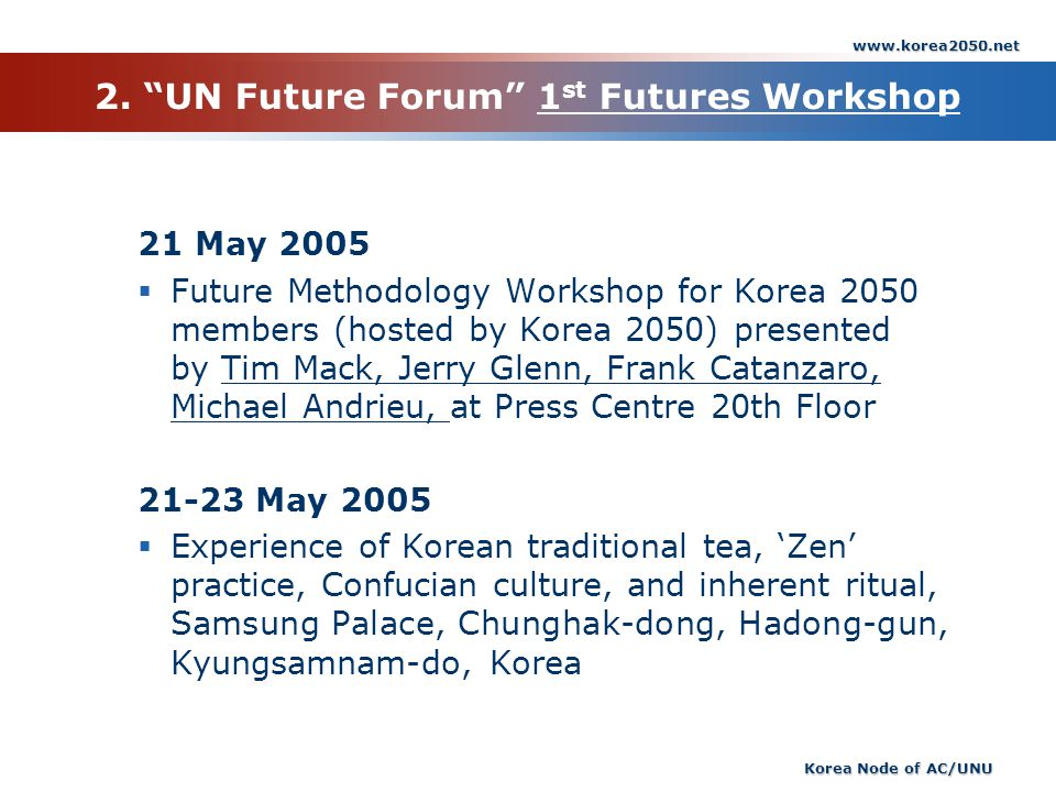 2. UN Future Forum 1st Futures Workshop