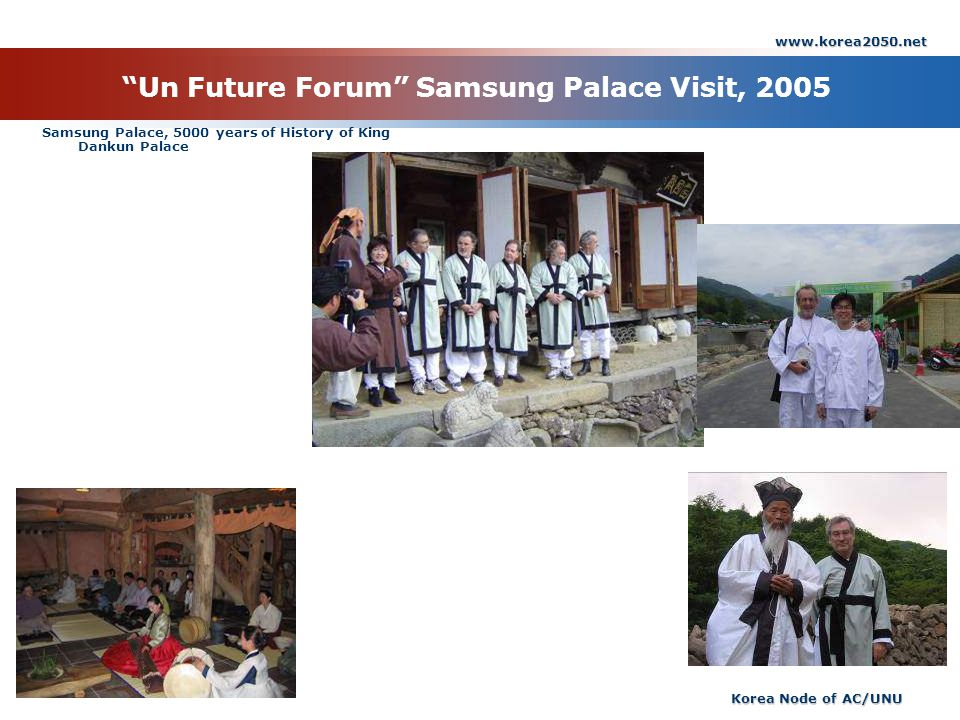 Un Future Forum Samsung Palace Visit, 2005
