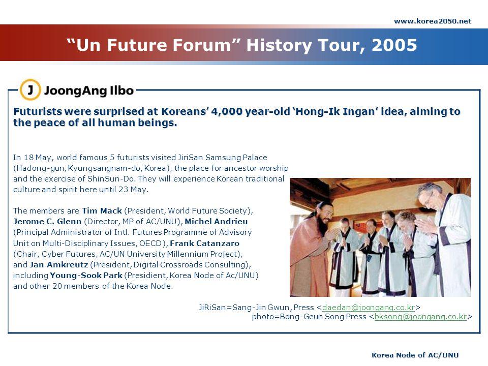 Un Future Forum History Tour, 2005
