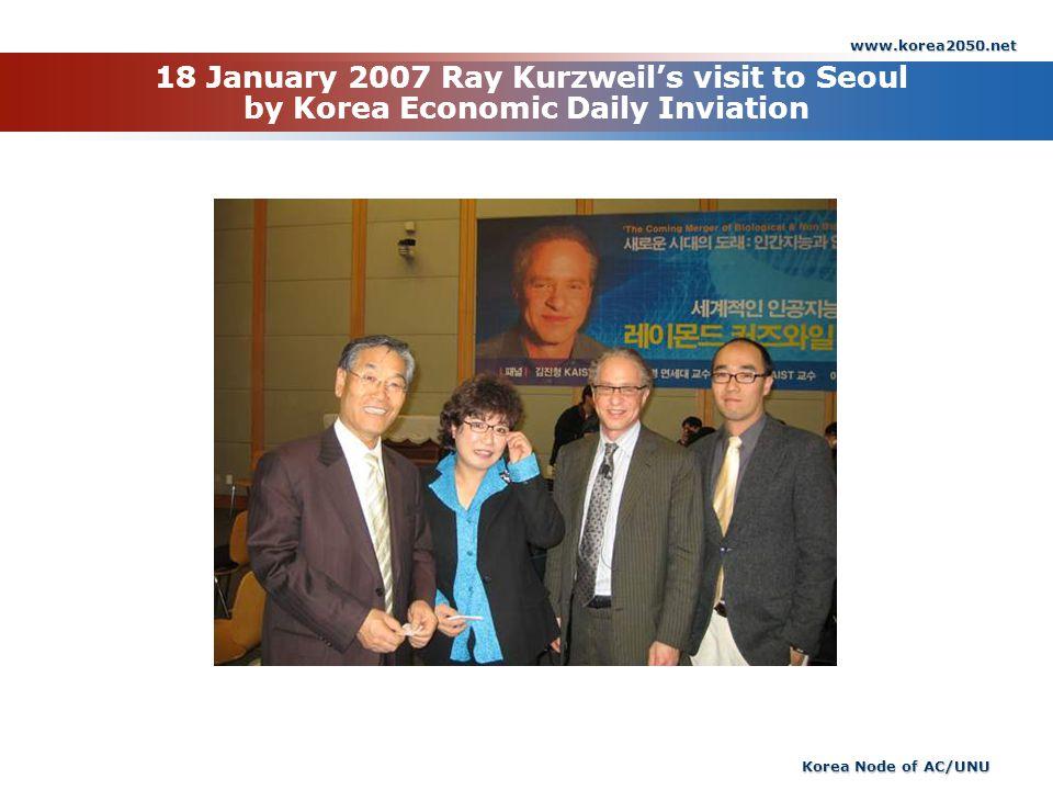 www.korea2050.net 18 January 2007 Ray Kurzweil's visit to Seoul by Korea Economic Daily Inviation.
