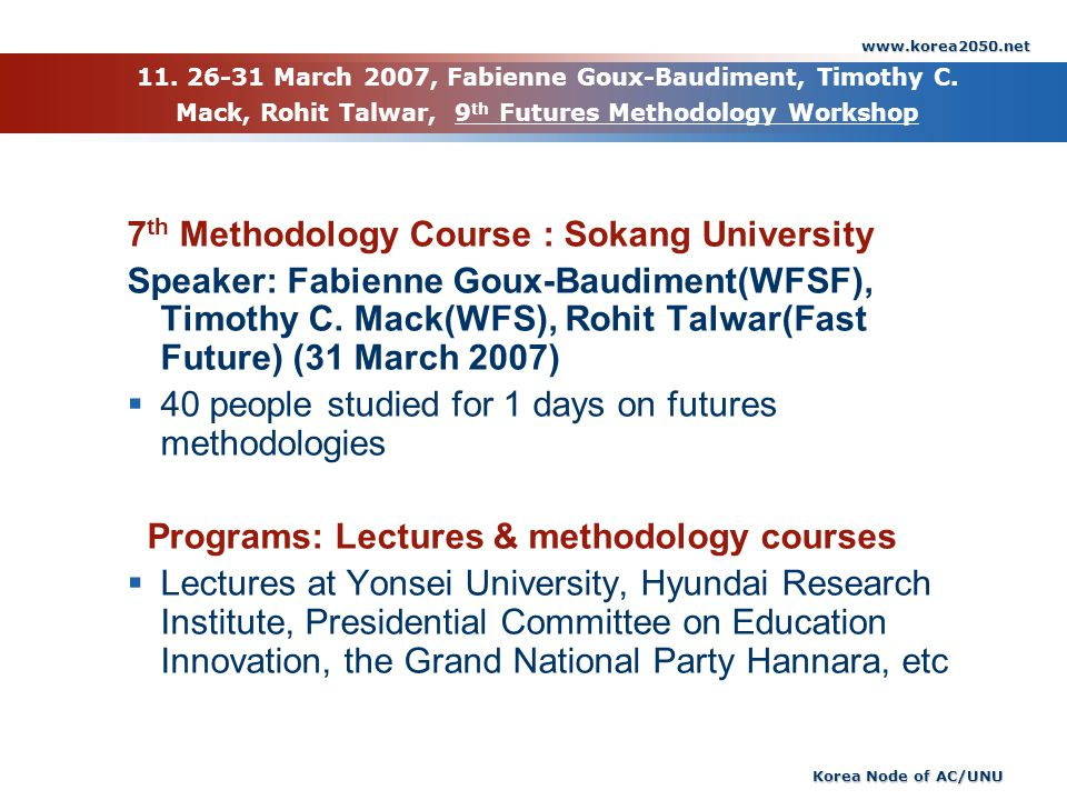 7th Methodology Course : Sokang University