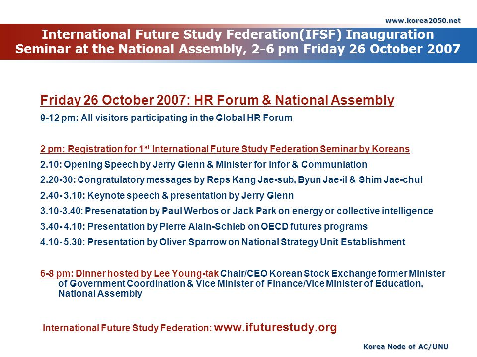 Friday 26 October 2007: HR Forum & National Assembly