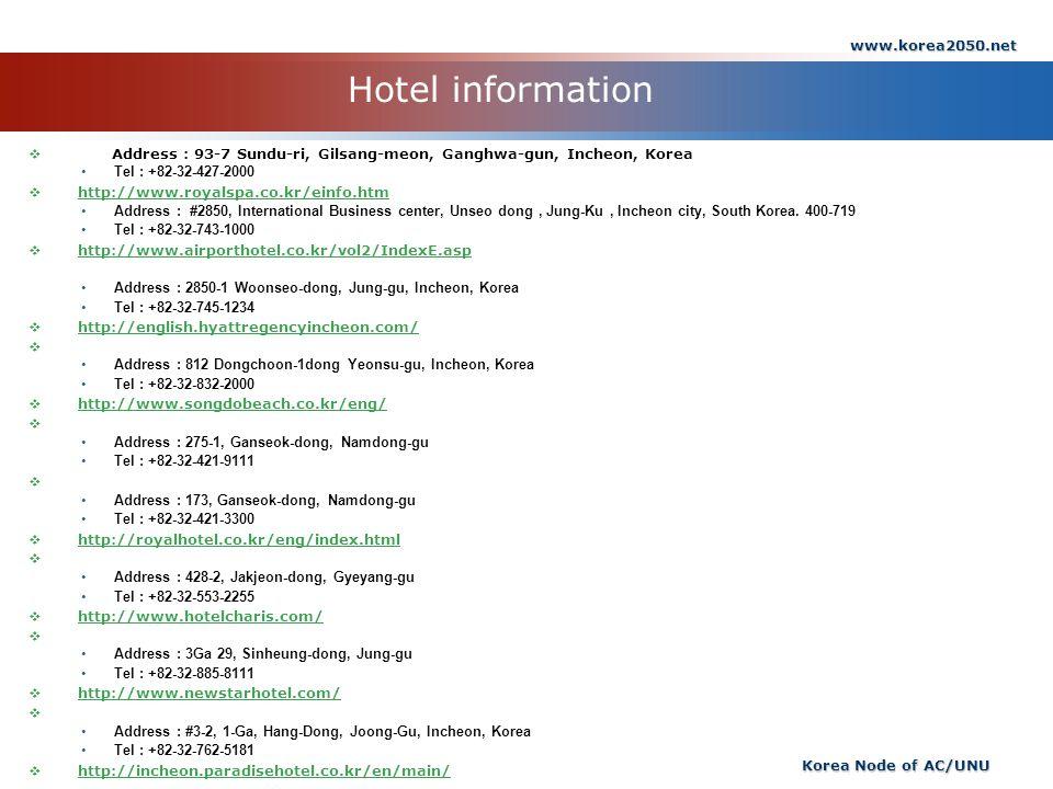 Hotel information www.korea2050.net