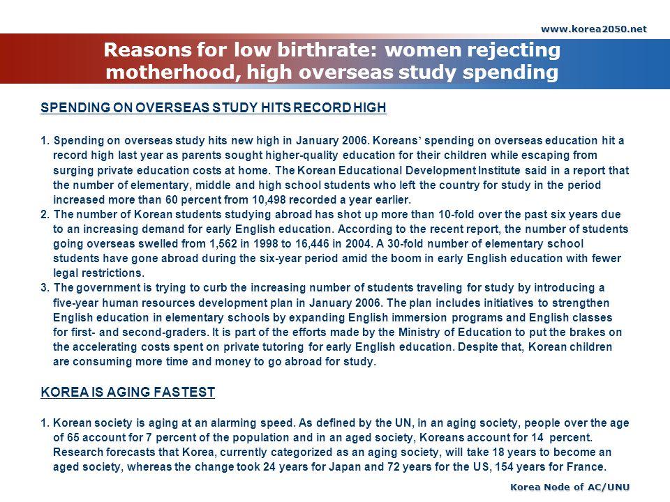 www.korea2050.net Reasons for low birthrate: women rejecting motherhood, high overseas study spending.