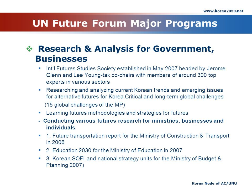 UN Future Forum Major Programs