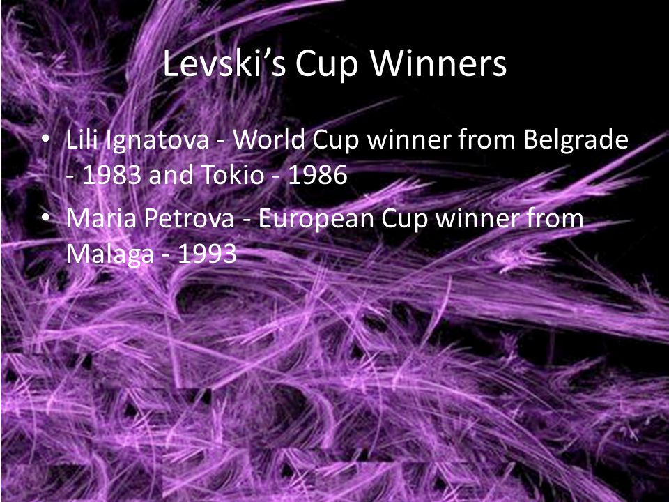 Levski's Cup Winners Lili Ignatova - World Cup winner from Belgrade - 1983 and Tokio - 1986.