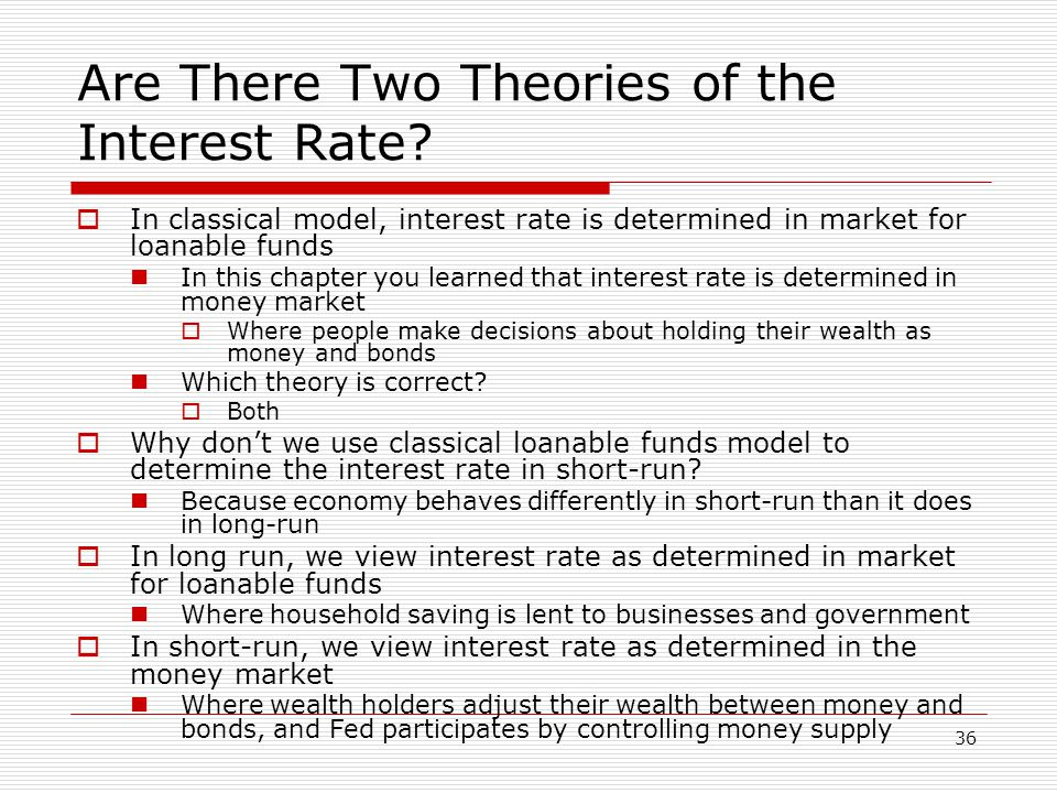 Are There Two Theories of the Interest Rate