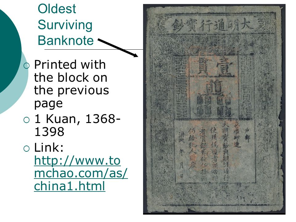 Oldest Surviving Banknote