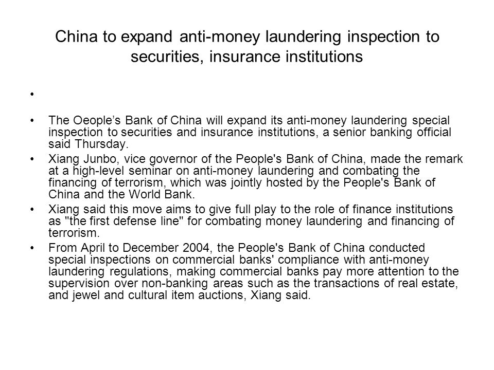 China to expand anti-money laundering inspection to securities, insurance institutions