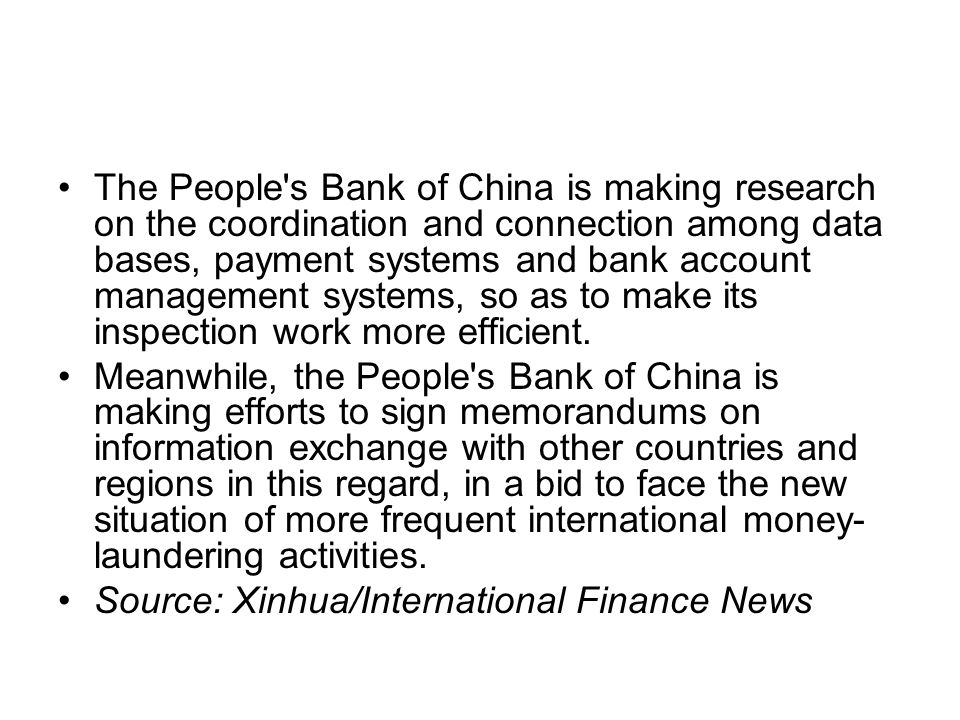 The People s Bank of China is making research on the coordination and connection among data bases, payment systems and bank account management systems, so as to make its inspection work more efficient.