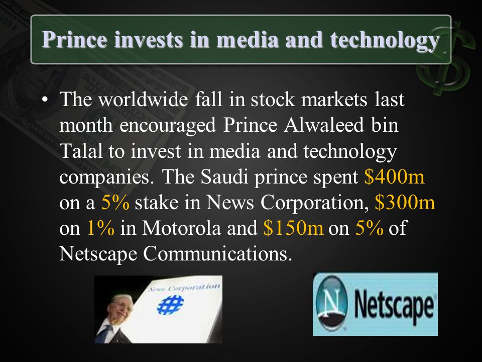 Prince invests in media and technology