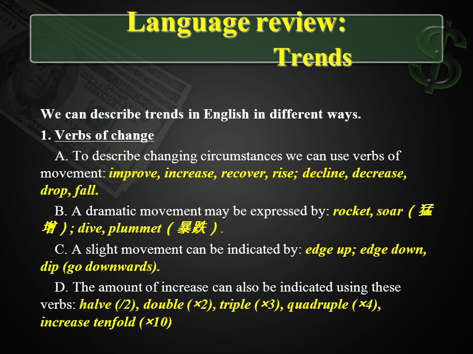 Language review: Trends