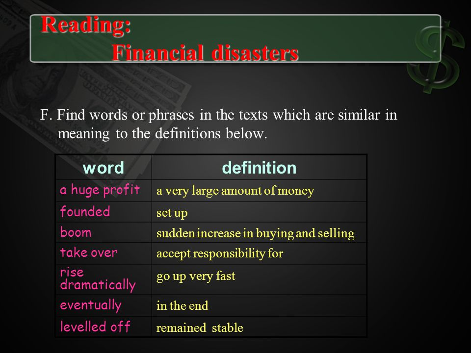 Reading: Financial disasters