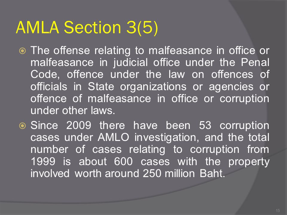 AMLA Section 3(5)
