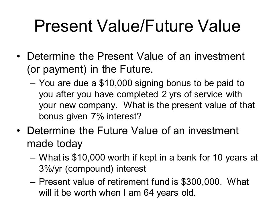 Present Value/Future Value