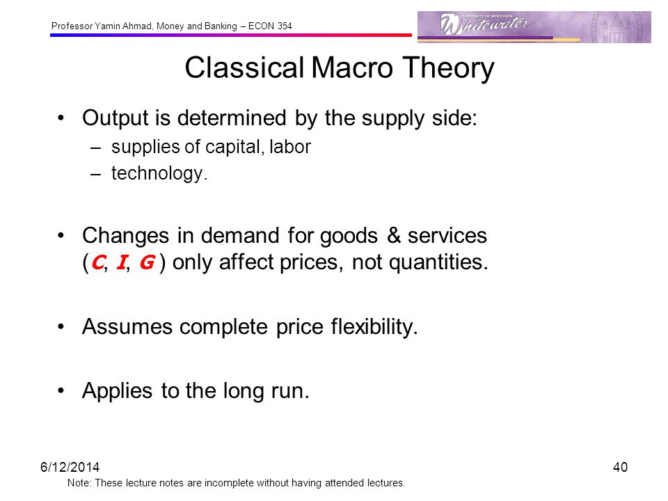 Classical Macro Theory