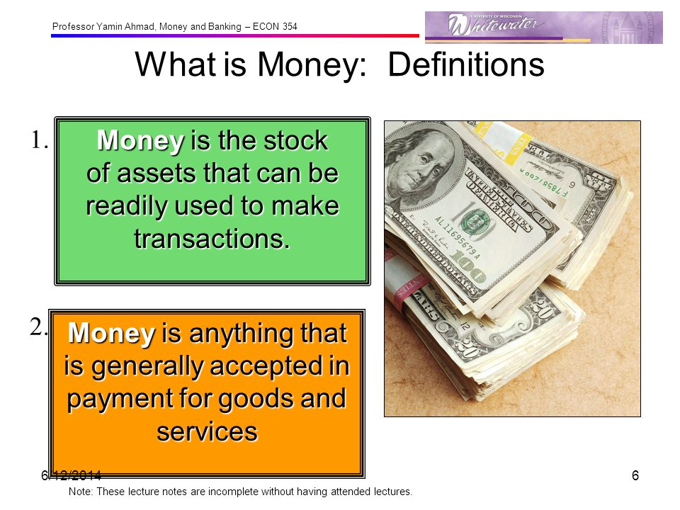 What is Money: Definitions