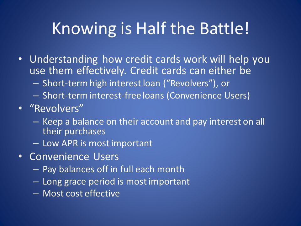 Knowing is Half the Battle!