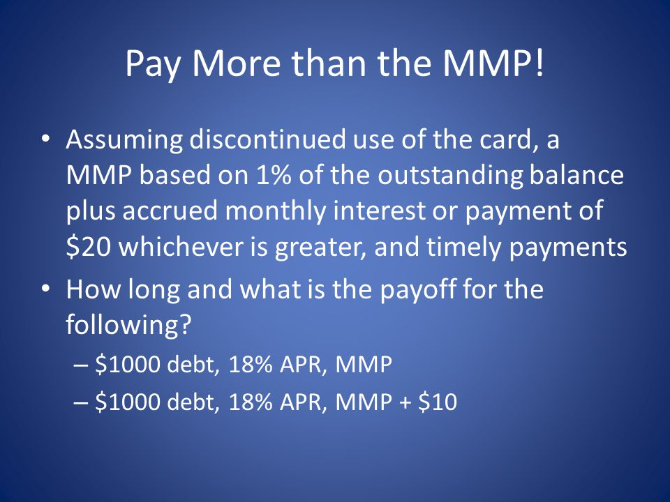 Pay More than the MMP!