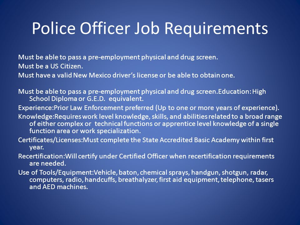 Police Officer Job Requirements