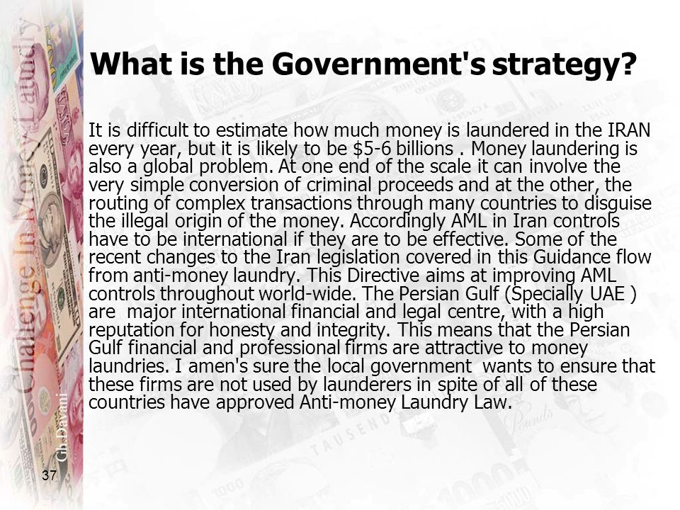 What is the Government s strategy