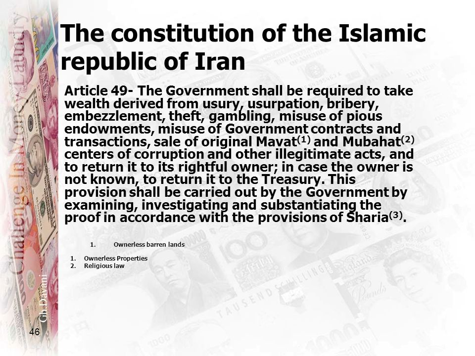 The constitution of the Islamic republic of Iran