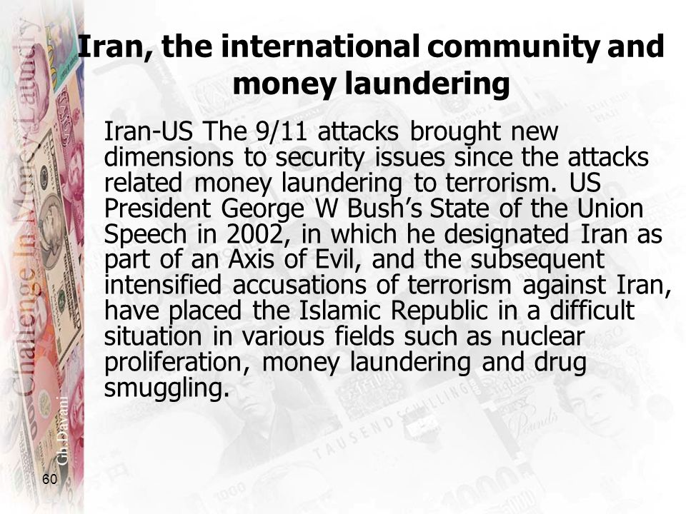 Iran, the international community and money laundering