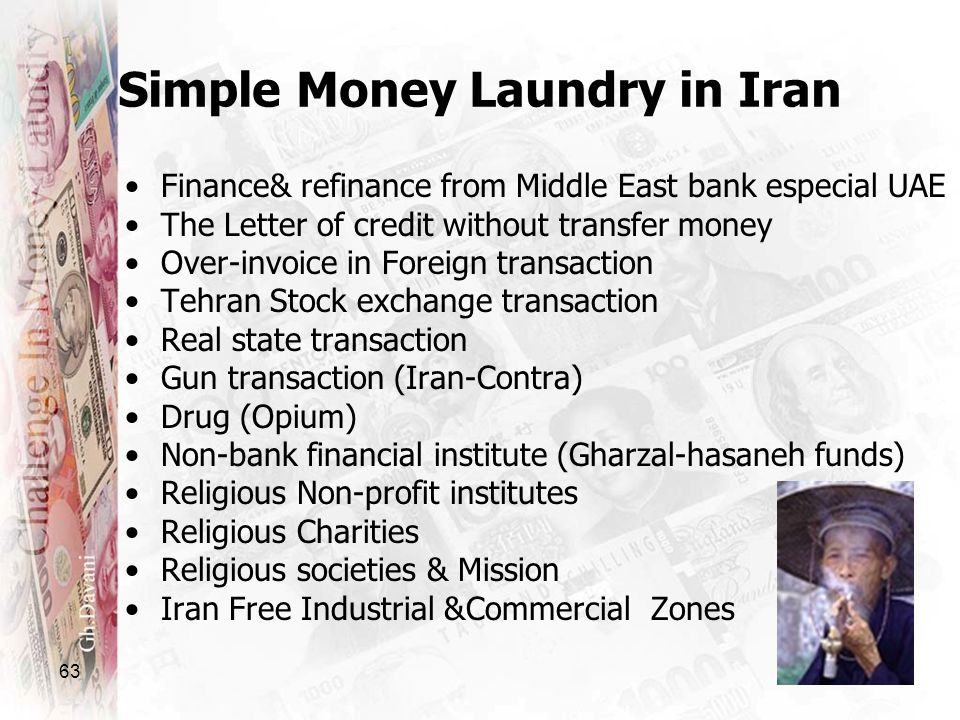 Simple Money Laundry in Iran
