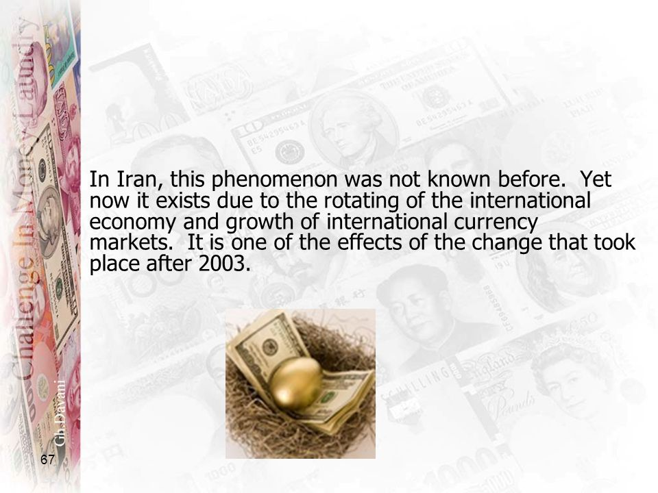 In Iran, this phenomenon was not known before