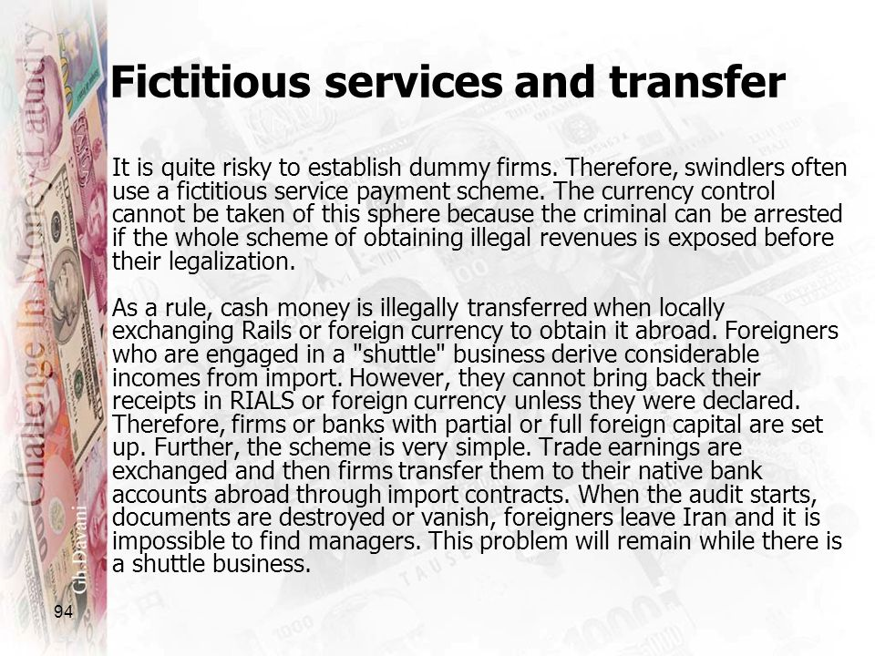 Fictitious services and transfer