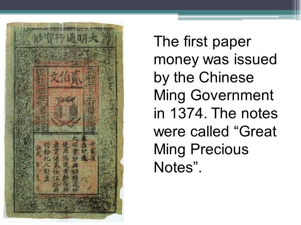 The first paper money was issued by the Chinese Ming Government in 1374.