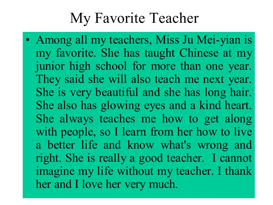 an essay about my favourite teacher Mr lai is my favourite teacher he is a brilliant tutor he has the wonderful ability  of being able to motivate students in a down-to-earth way he is a very.