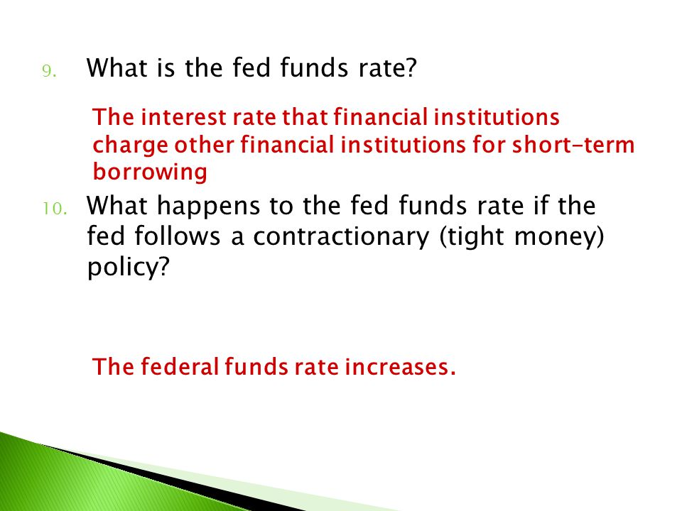 What is the fed funds rate