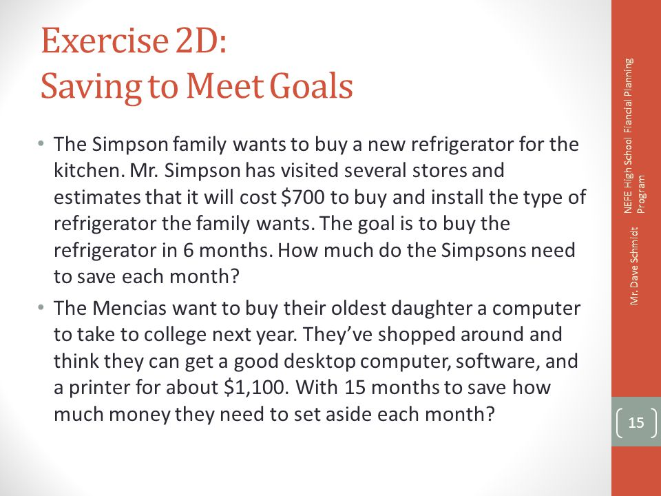 Exercise 2D: Saving to Meet Goals