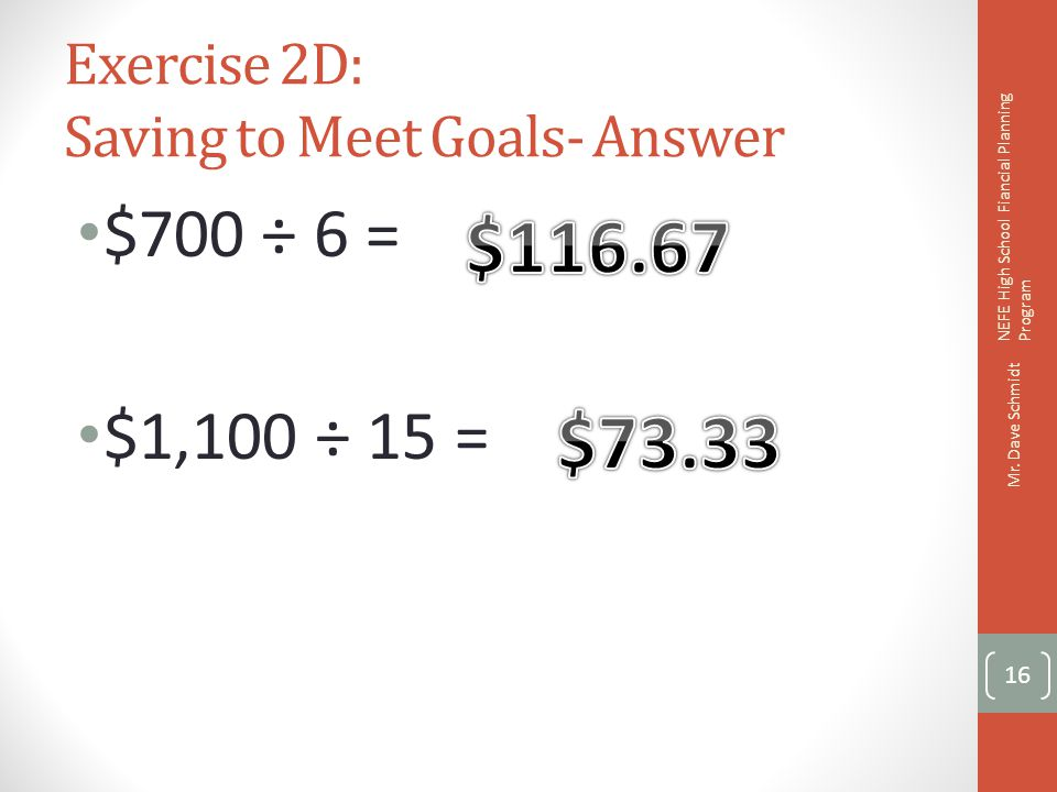Exercise 2D: Saving to Meet Goals- Answer