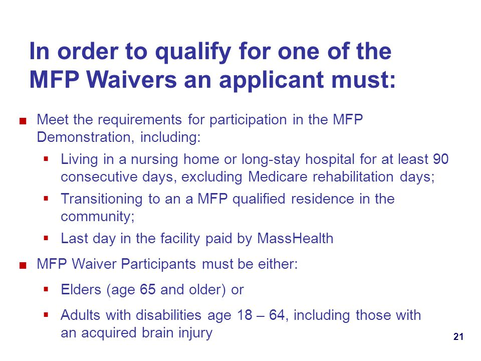 In order to qualify for one of the MFP Waivers an applicant must: