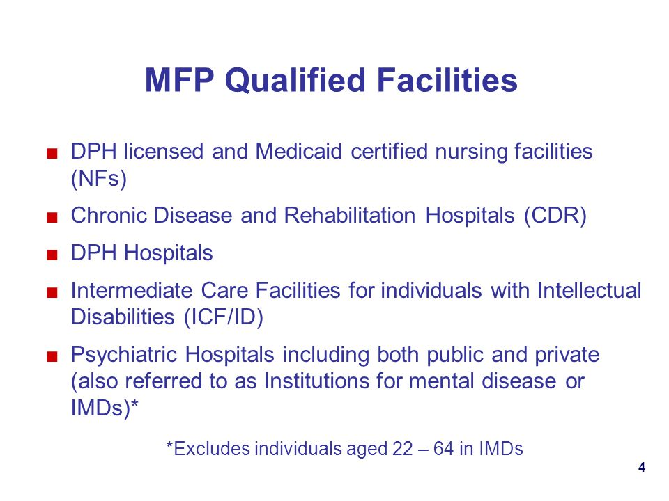 MFP Qualified Facilities