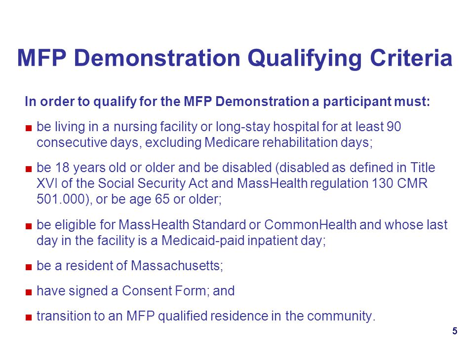 MFP Demonstration Qualifying Criteria