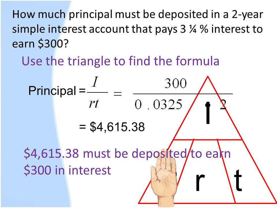I P r t Use the triangle to find the formula