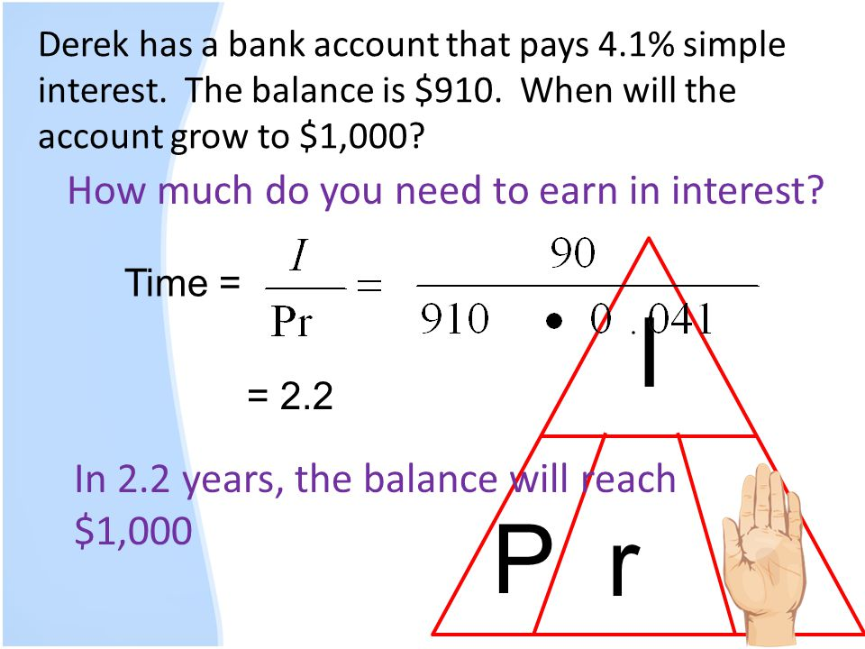 I P r t How much do you need to earn in interest