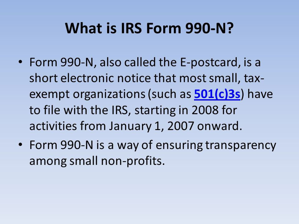 What is IRS Form 990-N