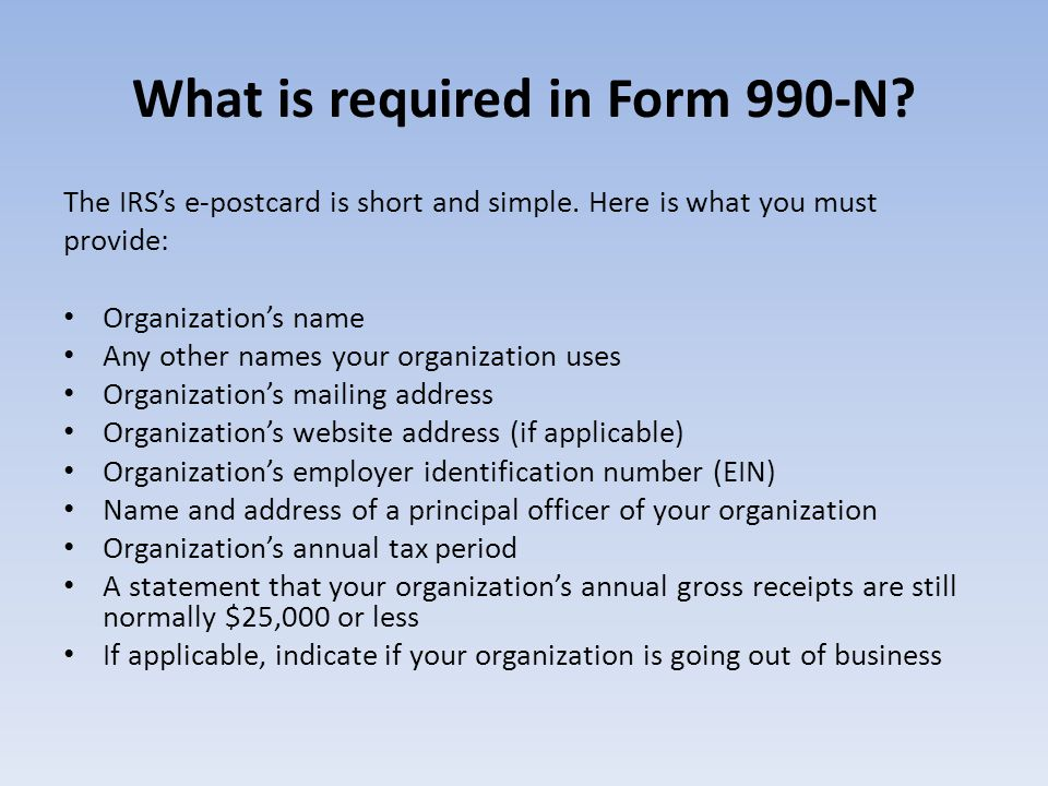 What is required in Form 990-N