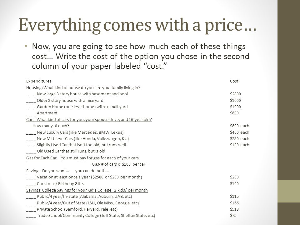 Everything comes with a price…