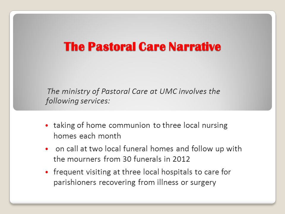 The Pastoral Care Narrative