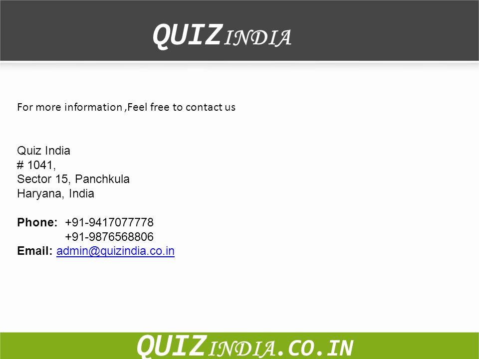 QUIZINDIA QUIZINDIA.CO.IN