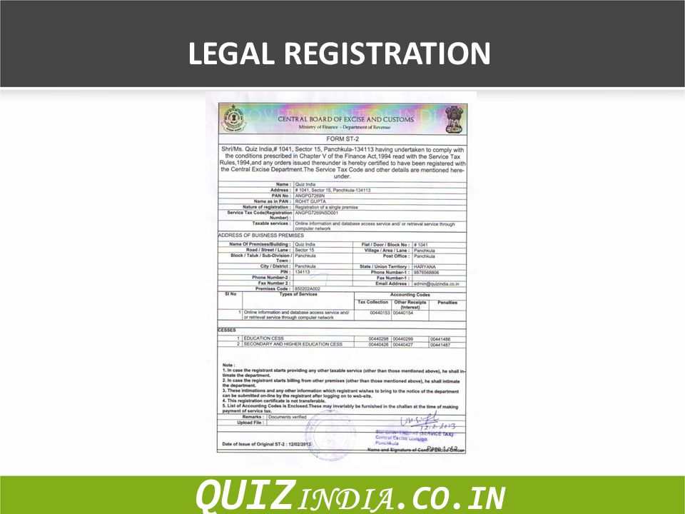 LEGAL REGISTRATION QUIZINDIA.CO.IN