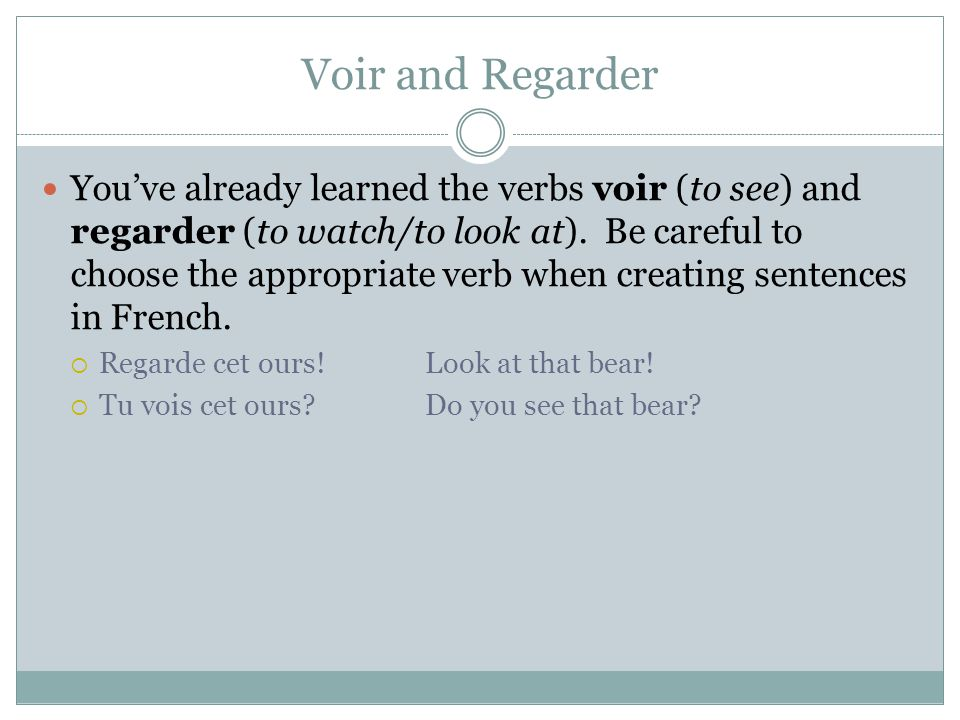 Voir and Regarder