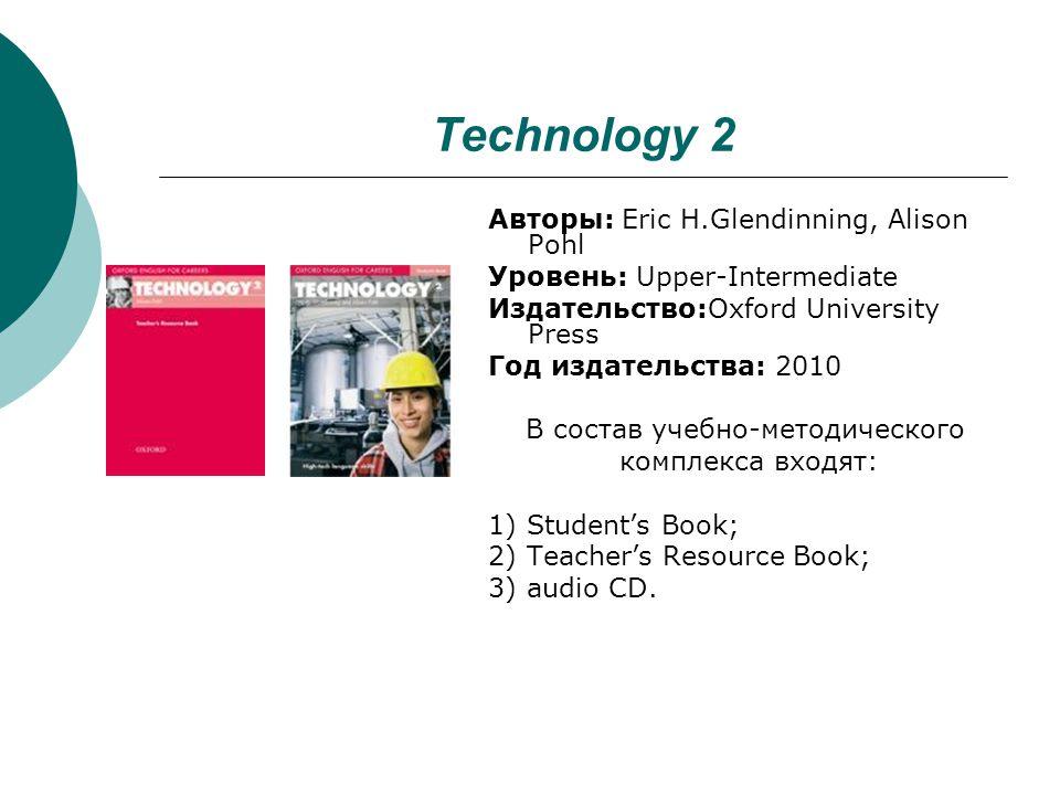 Technology 2 Авторы: Eric H.Glendinning, Alison Pohl